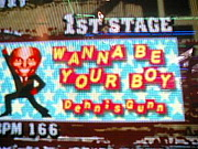 WANNA BE YOUR  BOY