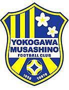 横河武蔵野FC 普及・育成部門
