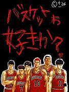 旭丘高校女子バスケットボール部