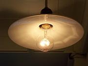 むき出しの照明&裸電球が好き