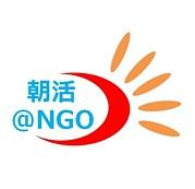 朝活@NGO ■読書会・もく勉■