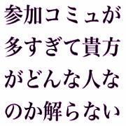 ���å��ߥ�¿����!����ɤ�ʿ�?