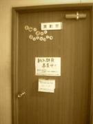 南山大学演劇部「HI-SECO企画」