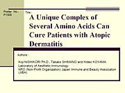 AAD発表のアトピー性皮膚炎完治
