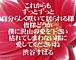 渋谷すばる と 花