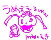 【VIP飲み会in名古屋駅】