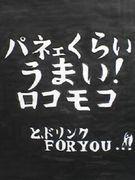 鶴岡中央 3年1組