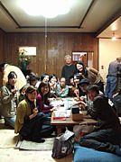 ぴーすはうす昭和★ゲストハウス