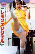 パンチラ☆レモンエンジェル
