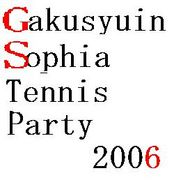 GSTennisParty2006in白子