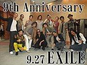 EXILE☆felicita