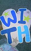 ボランティアサークル〜WITH〜