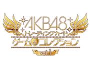 AKB48ゲーム&コレクション