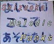 静岡Melodic Punks!!