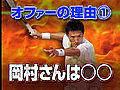 柏・成田テニス