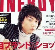 堂本剛☆boys only☆
