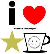 Hanaken Cafe Project