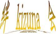 絆 kizuna  会