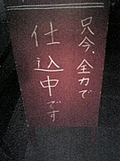 国士舘大学 社会科教育研究会