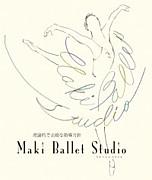 Maki Ballet Studio