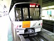 札幌地下鉄8000系
