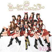 AKB48総会サークル
