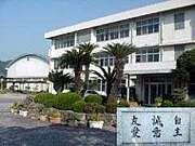 倉敷市立福田中学校1981年卒