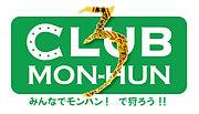 ★CLUB MON-HUN 3rd★