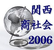 �������Ҳ�2006