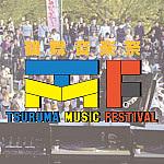 鶴舞音楽祭オフィシャルコミュ