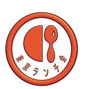 東京ランチ会−東京支部−