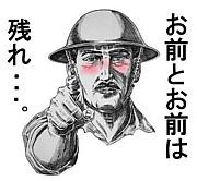 【大人】西八王子【ダイニン】