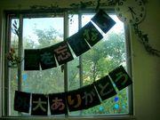 大阪外大・留学生2005/06