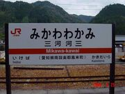 三河(岡崎・安城)Sports Circle