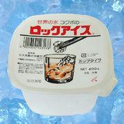 世界の氷 コクボのロックアイス