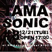 Tamasonic