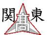 東京(関東)三星会