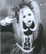 Missalina Rei