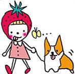 高野苺♡すき