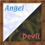 天使・悪魔が集う村
