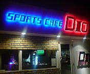 上尾Sports Cafe Dio