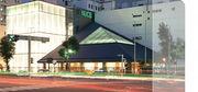 名古屋商科大学大学院