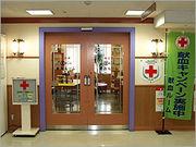 柏献血ルーム