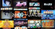 2007回胴狂会〜JAC院〜