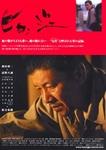 映画「ヒョンジェ」お知らせ