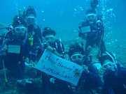 沖縄 ダイビング 宮古島