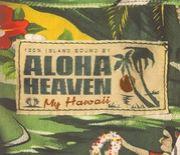 ぱ〜とハワイに行ってみよ♪