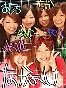 ☆キメ6☆