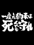 ☆TEAM☆ムリポ〜☆