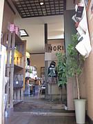 子供用品リサイクル工房NORIES